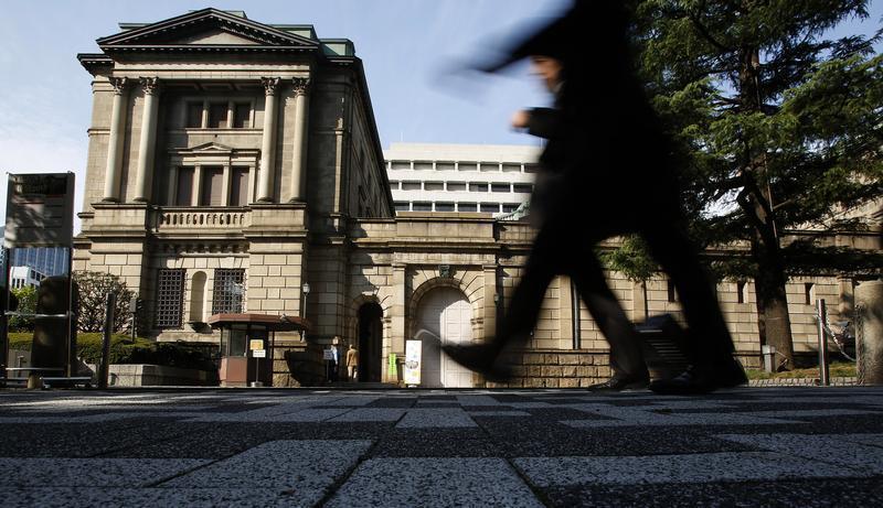 BOJ lo ngại tăng trưởng chậm ảnh hưởng tới phục hồi kinh tế