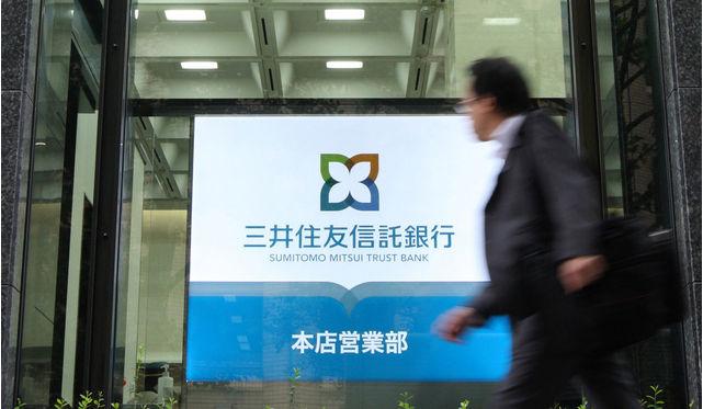 Ngân hàng Nhật Sumitomo Mitsui Trust đẩy mạnh cho vay ra nước ngoài
