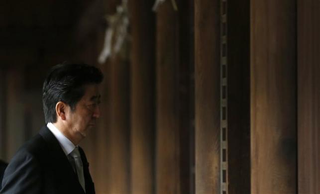 Quan hệ Nhật - Mỹ với chuyến thăm đền Yasukuni