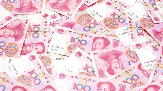 Nợ chính phủ Trung Quốc tăng cao 3 nghìn tỷ USD