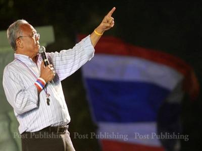 Thái Lan đón năm mới bằng bất ổn và lo âu