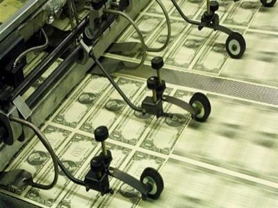 Tỷ giá USD tiếp tục tăng do đồn đoán Fed cắt giảm QE