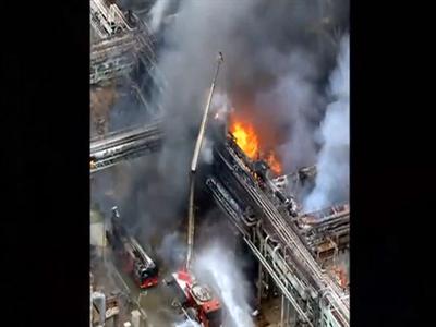 5 người chết, 12 bị thương trong vụ nổ nhà máy hóa chất Nhật Bản
