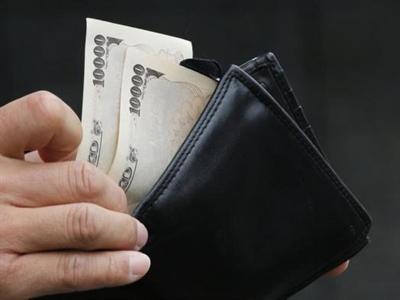 Giá trị đồng yên phục hồi, USD và euro giảm giá