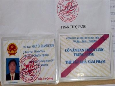Lật tẩy nhánh mới của tổ chức lừa đảo Hoa Mai Hội