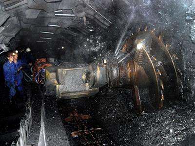 TQ muốn nắm ngành khai thác khoáng sản Việt Nam?
