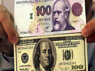 Argentina bất ngờ quyết định nới lỏng kiểm soát ngoại tệ
