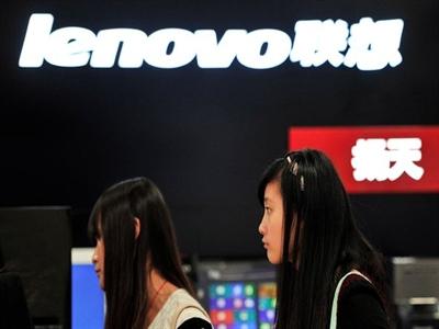 Lenovo chi 2,3 tỷ USD mua lại mảng máy chủ của IBM