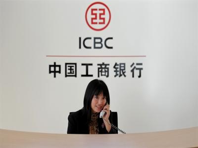 Vấn đề nợ xấu ngân hàng Trung Quốc đang ngày một trầm trọng