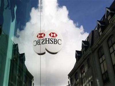 HSBC tại Anh hạn chế khách hàng rút nhiều tiền mặt