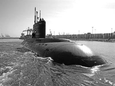 Tàu ngầm HQ-183 TP. Hồ Chí Minh lên đường về Việt Nam