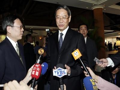 Đàm phán cấp cao Trung Quốc - Đài Loan