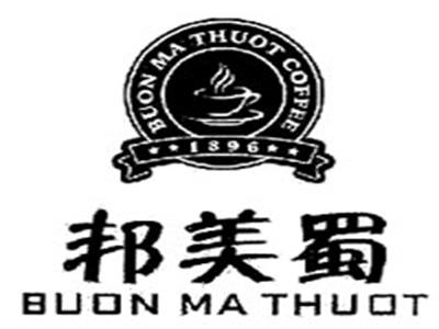 Vệt Nam giành lại được thương hiệu cà phê Buôn Ma Thuột ở Trung Quốc