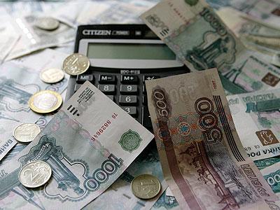 Rúp, chứng khoán Nga giảm trước đe dọa căng thẳng leo thang tại Ukraine