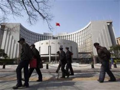 Trung Quốc thử nghiệm thành lập ngân hàng tư nhân