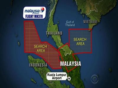 Ấn Độ mở rộng tìm kiếm chuyến bay 370