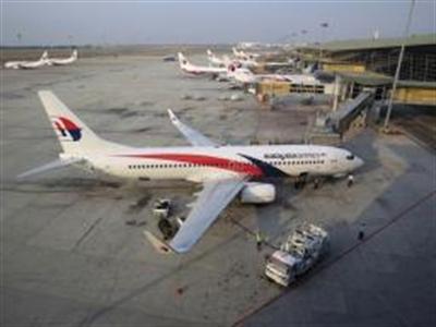 Máy bay MH370 mất tích về phía quấn đảo Andaman, nghi bị không tặc khống chế