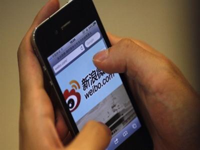 Mạng xã hội Weibo đăng ký lên sàn ở Mỹ
