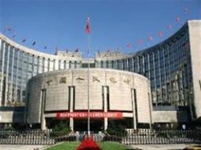 Thị trường bất động sản Trung Quốc suy yếu do vỡ nợ