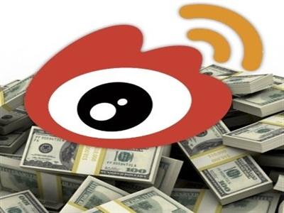 Hồ sơ đăng ký IPO tại Mỹ của Weibo