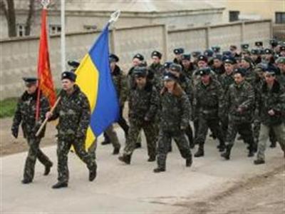 Giới đầu tư thoái lui khỏi tài sản rủi ro trước khủng hoảng Ukraine