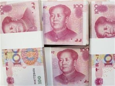 Nhân dân tệ suy yếu kiềm chế dòng tiền chảy vào Trung Quốc