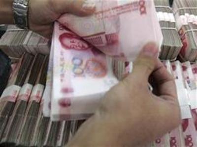 Nhân dân tệ có thể trở thành đồng tiền dự trữ quốc tế