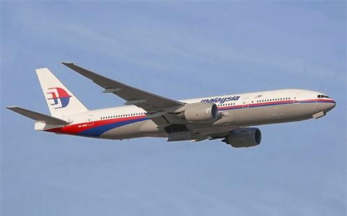 MH370 có thể mãi mãi là bí ẩn