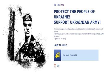 Quân đội Ukraine quyên tiền