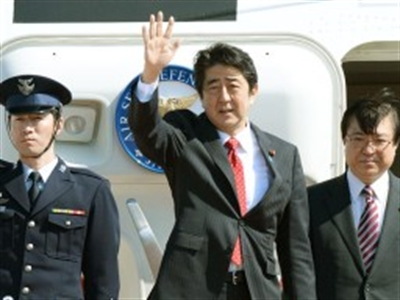 Nhật Bản kêu gọi đầu tư nước ngoài