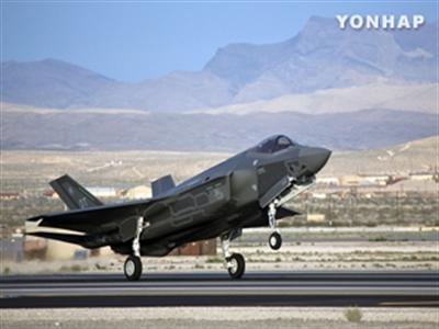 Hàn Quốc hiện đại hóa lực lượng không quân