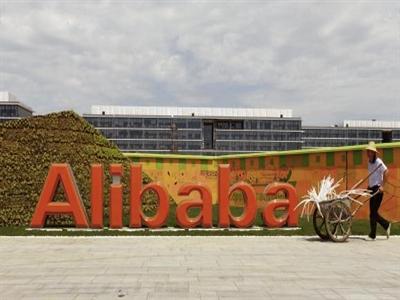 Tập đoàn Alibaba phát triển quỹ đầu tư có thể góp vốn qua smartphone