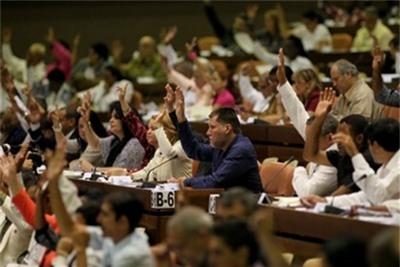 Cuba thông qua Luật Đầu tư nước ngoài