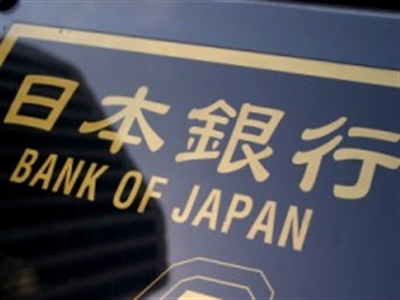 Nhật Bản có thể trụ vững trước đợt tăng thuế giá trị gia tăng ngày 1/4?