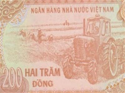 Tiền giấy 200 đồng được rao bán gấp 250 lần mệnh giá