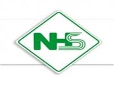 NHS nâng tỷ lệ sở hữu tại Mía đường Phan Rang