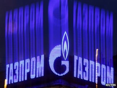 Ukraine chậm thanh toán nợ cho Gazprom