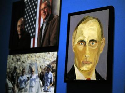 Soi các họa phẩm chân dung của cựu tổng thống Mỹ Bush