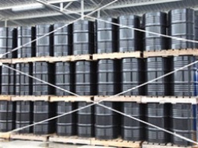 Giá dầu cao nhất 1 tháng trước dự báo sản lượng thấp