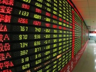 Trung Quốc đẩy mạnh liên kết thị trường chứng khoán với Hồng Kông
