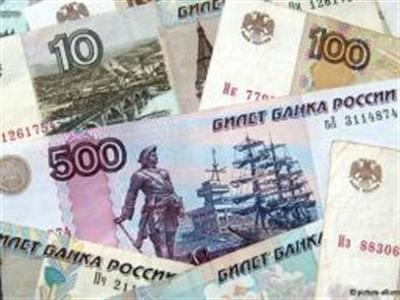 Tiền rút khỏi Nga mạnh nhất kể từ 2008