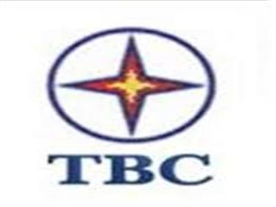 SCIC tiếp tục đăng ký thoái hết 24% vốn tại TBC