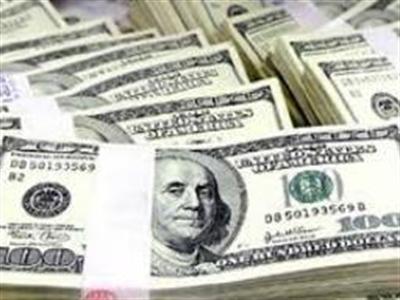 USD giảm xuống thấp nhất trong 3 tuần