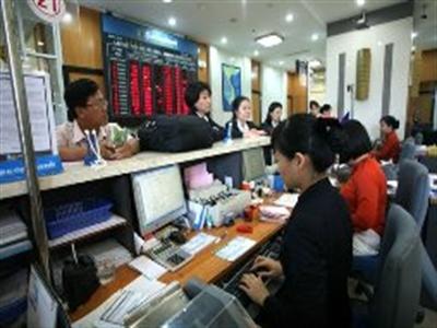 Cổ đông lớn ngân hàng không được vay vốn đầu tư cổ phiếu