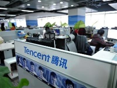 """Các ngân hàng châu Á """"hụt hơi"""" trước sự bùng nổ dịch vụ gửi tiền trực tuyến"""