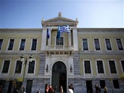 Ngân hàng Hy Lạp hồi sinh