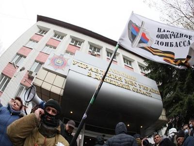 Ukraine họp khẩn cấp do căng thẳng leo thang ở miền Đông