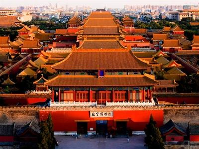 Trung Quốc bắt đầu
