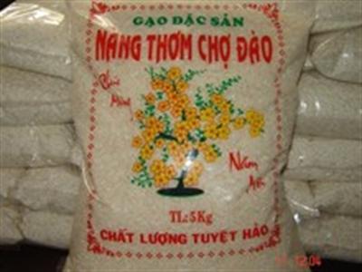 Hai nhãn hiệu Việt Nam được Mỹ chứng nhận bảo hộ