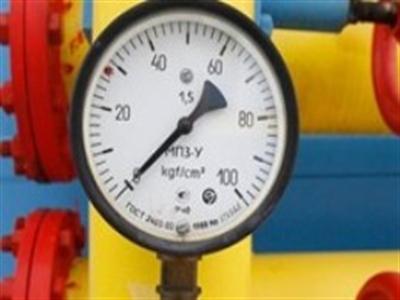 Ukraine chấp nhận mua khí đốt của Nga với giá cao hơn